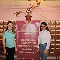 Сабина Гурбанова (г. Порхов) и ее преподавательница