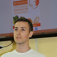 Иван Коджебаш читает