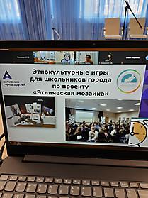 Опыт Городского межнационального центра города Новосибирска