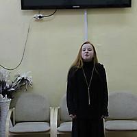 Алёна Горне, п. Середка