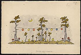 Рисунки и картины А.Кроненбергса. Болотный фейерверк