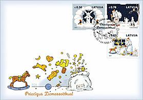 Конверт и марки