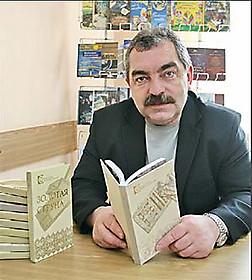 Алесь Бадак