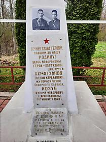 Списки захороненных в Сигорицах_2