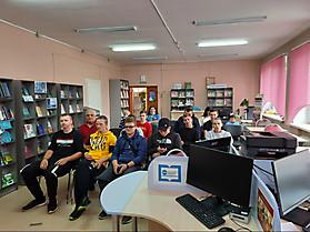 Аудитория встречи