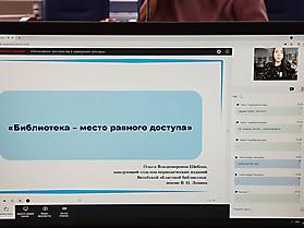 Выступает Ольга Шибеко (Витебск, Беларусь)