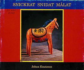 Книга на шведском языке