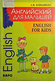 Английские куклы_2