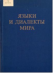 Книги_2