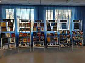 Пространство эстонской книги в Пскове_1