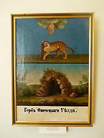 Герб Опочецкого уезда