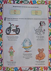 Названия игрушек на французском языке_4